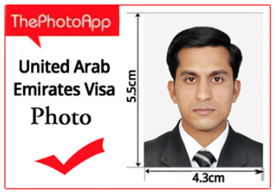 UAE Visa Photos Plymouth